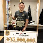 RIZIN FIGHTING WORLD GRAND-PRIX 2017 バンタム級トーナメント